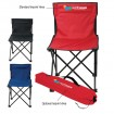 Deluxe Folding Chair With Carrying Case Party Favor | Barmitzvah.com