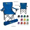 Folding Chair W/ Carry Case, Arm Rest & Cup Holder Party Fav | Barmitzvah.com