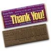 Chocolate Thank-You Bar Party Favor | Barmitzvah.com