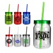 St. Tropez Tumbler Mug Party Favor ***SPECIAL PRICING*** | Barmitzvah.com
