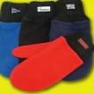Fleece Mittens Party Favor***SPECIAL PRICING*** | Barmitzvah.com