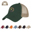 Washed Cotton Mesh Back Cap Party Favor ***SPECIAL PRICING*** | Barmitzvah.com