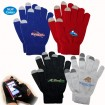 Touch Screen Gloves Party Favor | Barmitzvah.com