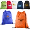Mono Tech Drawstring Bag Party Favor ***SPECIAL PRICING*** | Barmitzvah.com