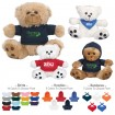 "8 1/2"" Big Paw Bear Party Favor ***SPECIAL PRICING*** 