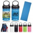 Cooling Towel In Carabiner Case Party Favor***SPECIAL PRICING*** | Barmitzvah.com
